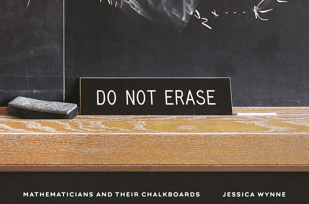 Do Not Erase